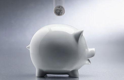 ahorro fiscal caja rural regional